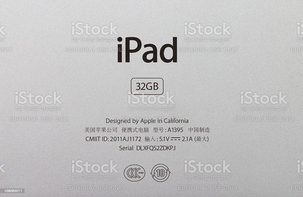 iPad2 China edition royalty-free stock photo
