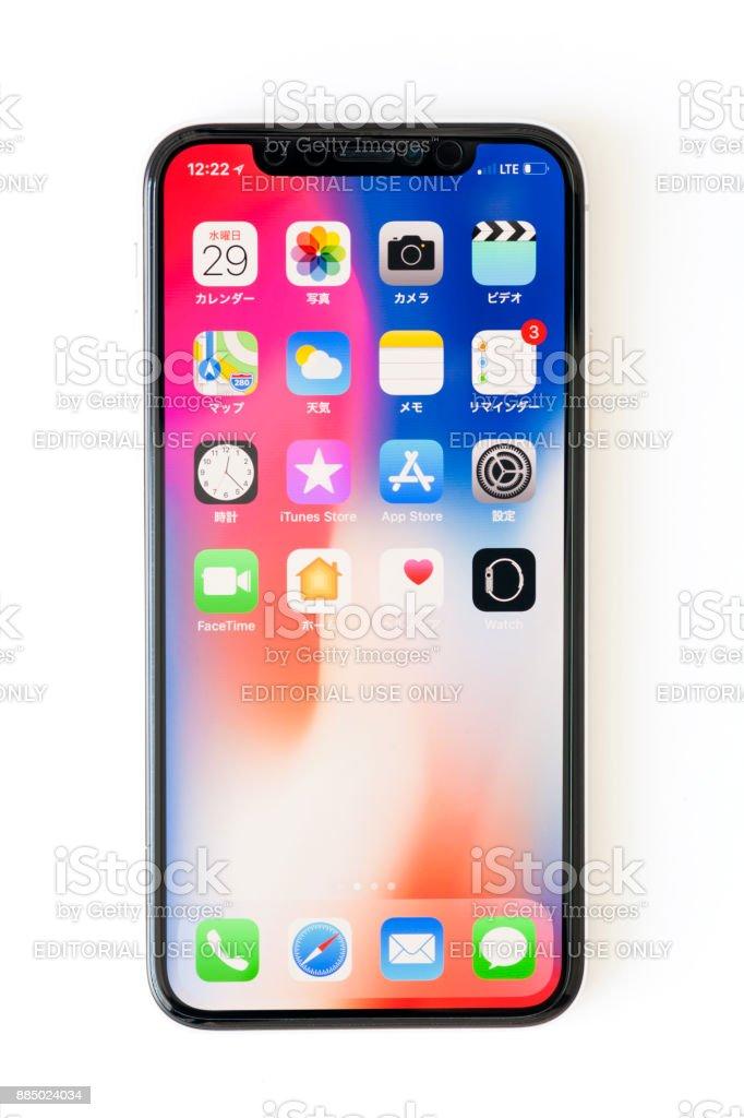 Iphone X Silver (Japanese Language) stock photo