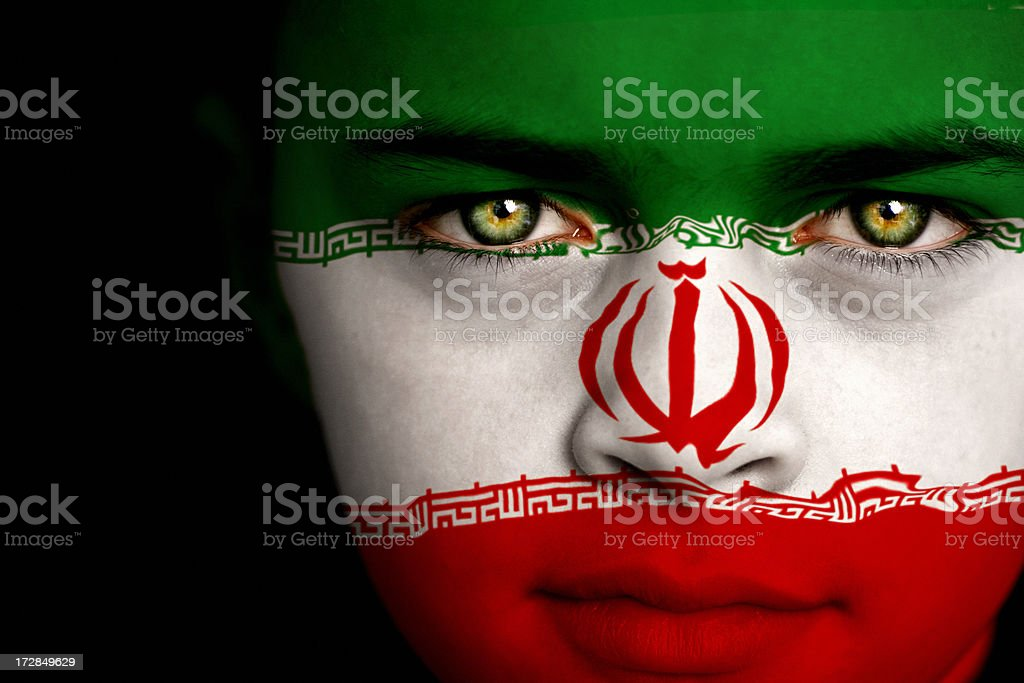 Iran boy stock photo
