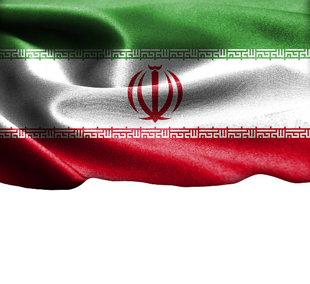 iran flagge auf geschmeidiger seide textur platz für text - ramadan 2016 datum stock-fotos und bilder
