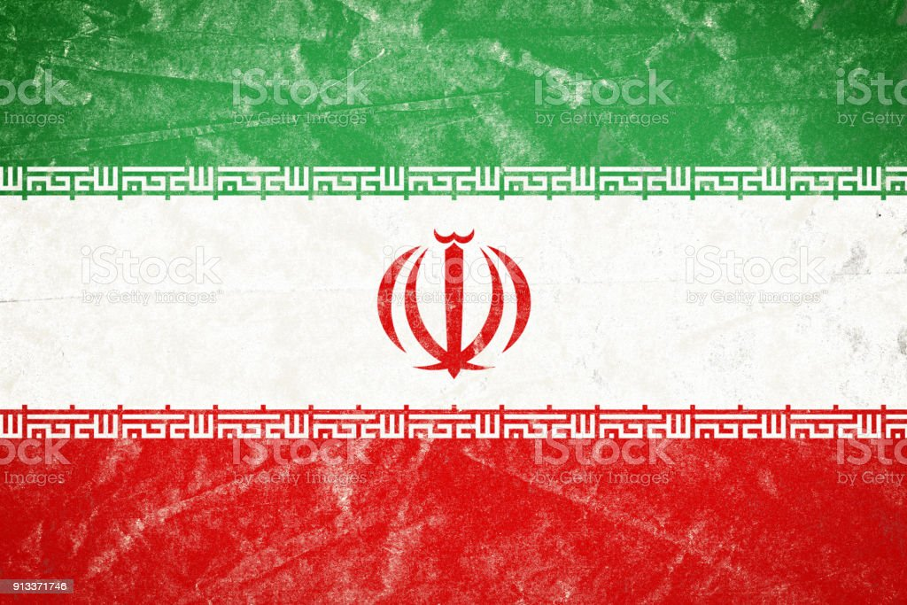 Iran Flag on Wrinkled Crumbled Grunge Paper Poster stock photo