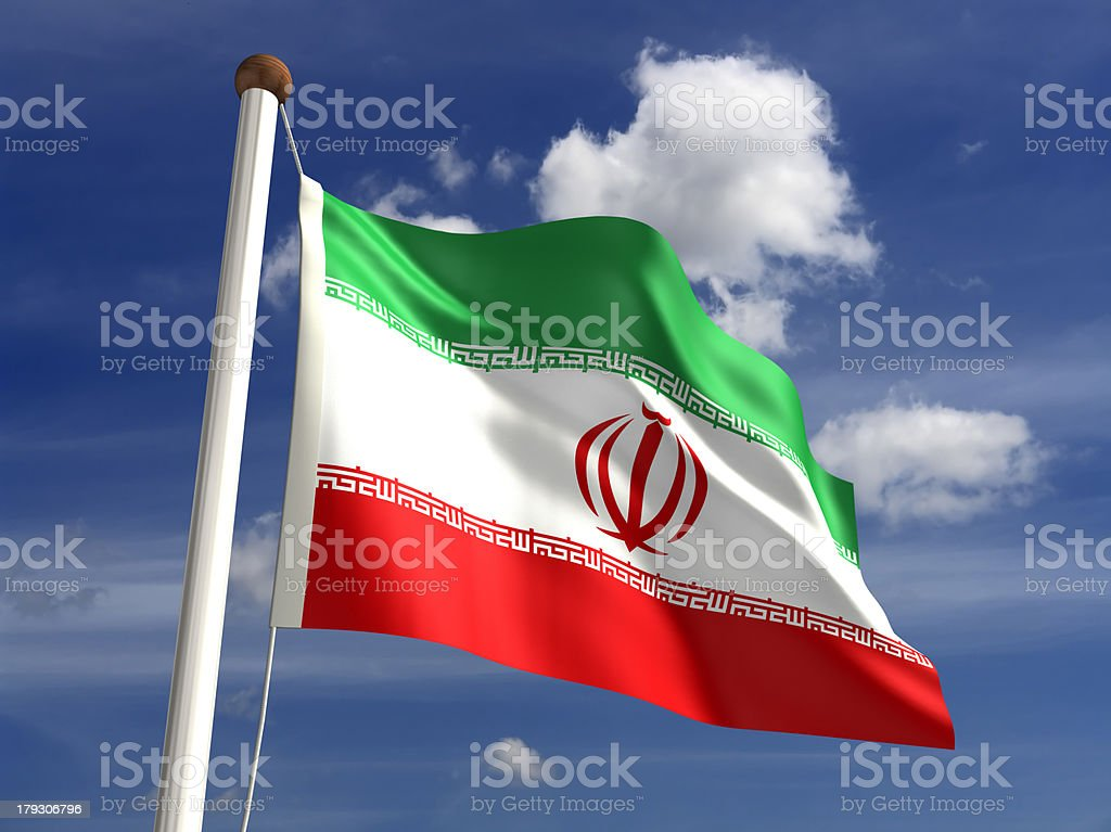Iran flag (with clipping path) stock photo