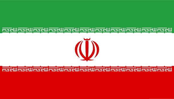 iran-flagge - kurdische sprache stock-fotos und bilder