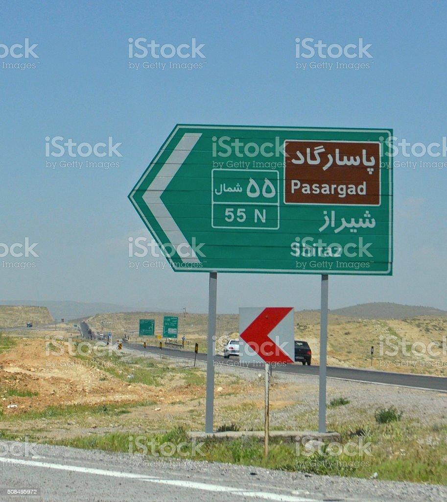 Iran, road sign stock photo
