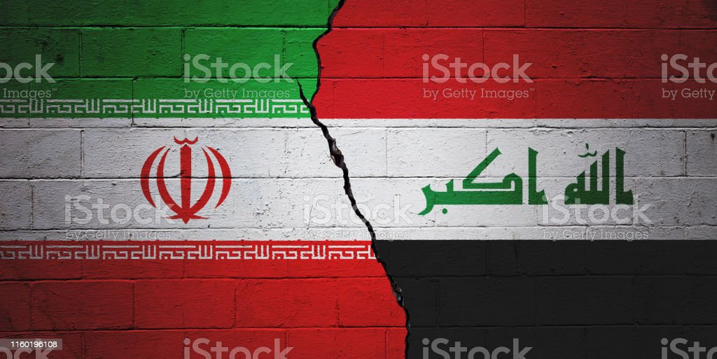 Iran vs Iraq - Royalty-free Agreement Stock Photo