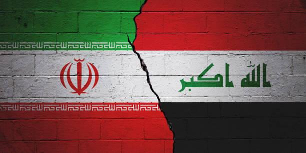 Iran vs Iraq stock photo