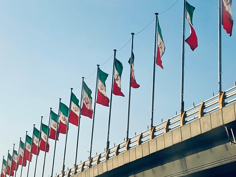 Iranian Flags On A Bridge Stock Photo - Download Image Now