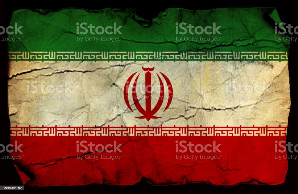 Iranian grunge flag stock photo