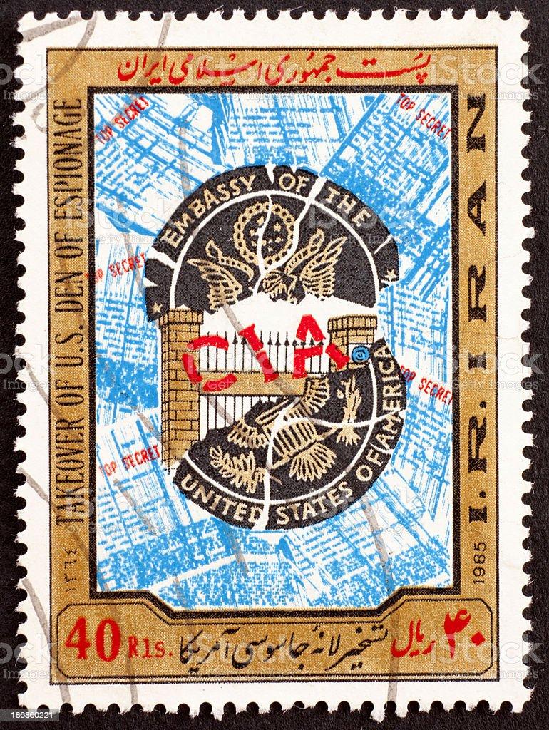 Iranian postage stamp stock photo