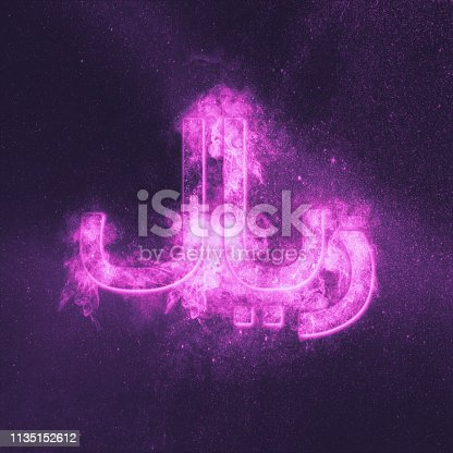 1135149903 istock photo Iranian Rial symbol. Iranian Rial Sign. Monetary currency symbol. Abstract night sky background. 1135152612