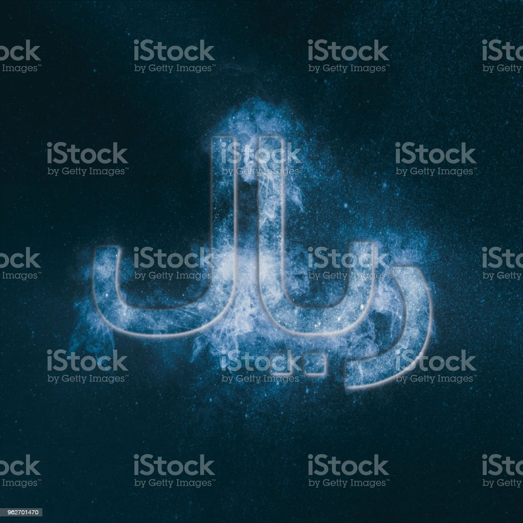 Iranian Rial symbol. Iranian Rial Sign. Monetary currency symbol. Abstract night sky background. stock photo