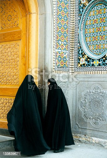 Picture taken in the Holy city of Qom,Iran.
