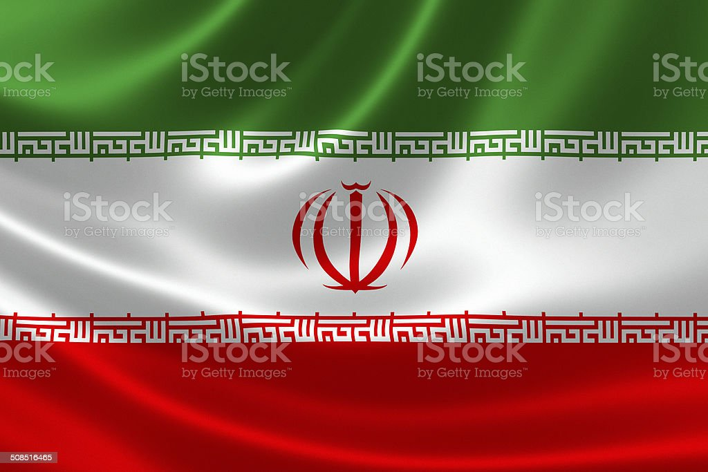 Iran's Flag stock photo