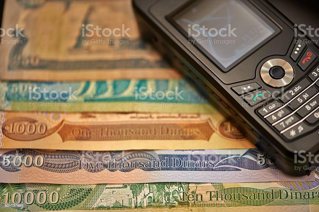 Iraq Financial Trading stock photo