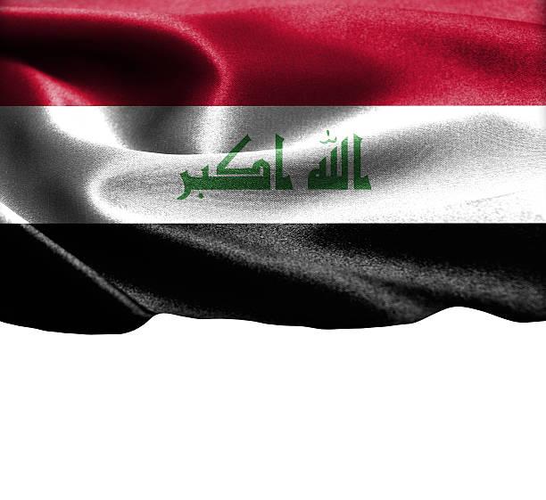 irakische flagge auf geschmeidiger seide textur platz für text - ramadan 2016 datum stock-fotos und bilder