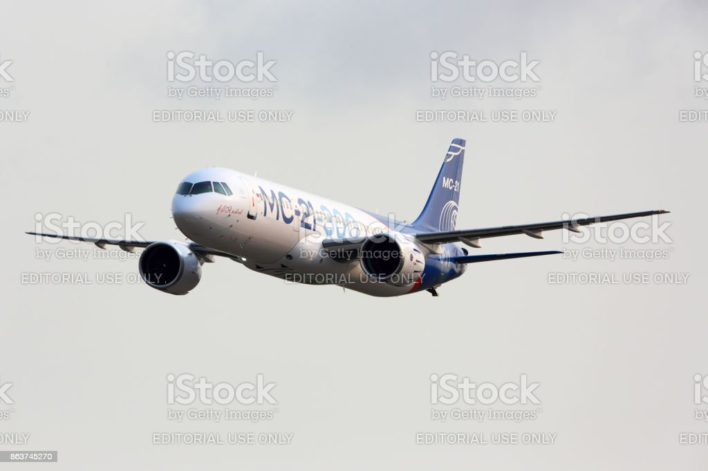 Irkut MS-21 73051 first flying prototype of a new Russian civil airliner landing at Ramenskoe airport after long-haul flight from Irkutsk. stock photo