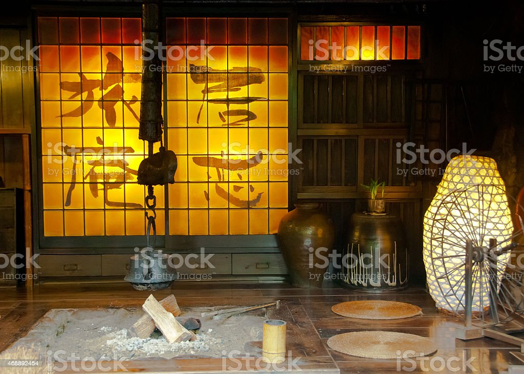 Irori - Traditional Japanese sunken hearth stock photo