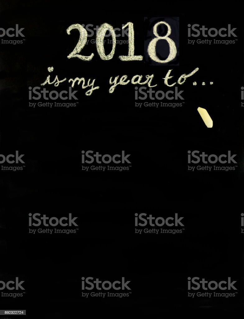 2018 is my year to.. resolution list. Space for copy. stock photo