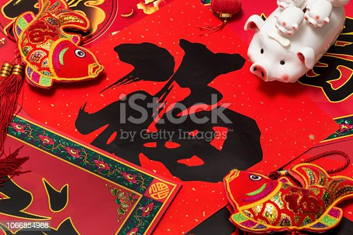 istock 2019 is the year of the pig in Chinese lunar calendar 1066854968