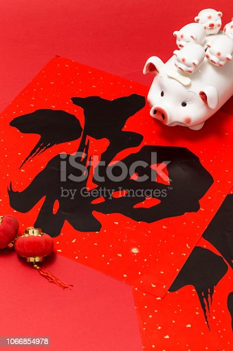 istock 2019 is the year of the pig in Chinese lunar calendar 1066854978