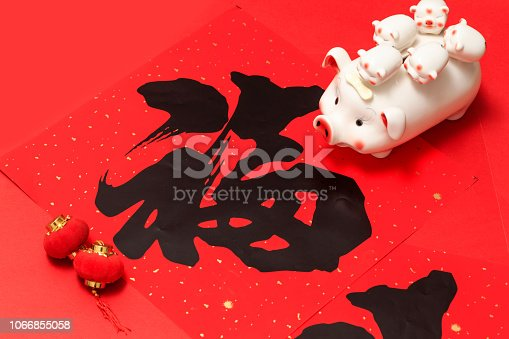 istock 2019 is the year of the pig in Chinese lunar calendar 1066855058