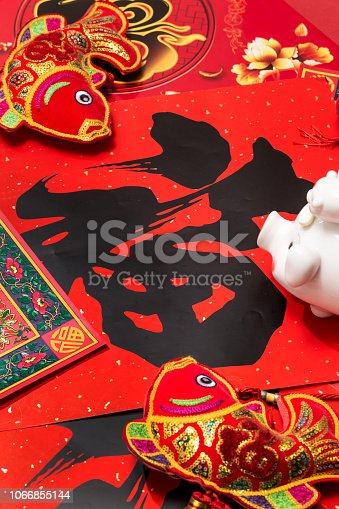 istock 2019 is the year of the pig in Chinese lunar calendar 1066855144