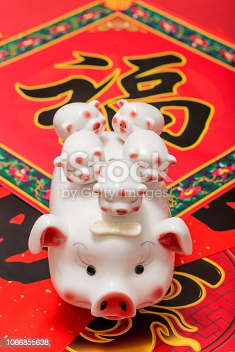 istock 2019 is the year of the pig in Chinese lunar calendar 1066855638