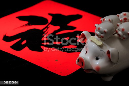 istock 2019 is the year of the pig in Chinese lunar calendar 1066855664