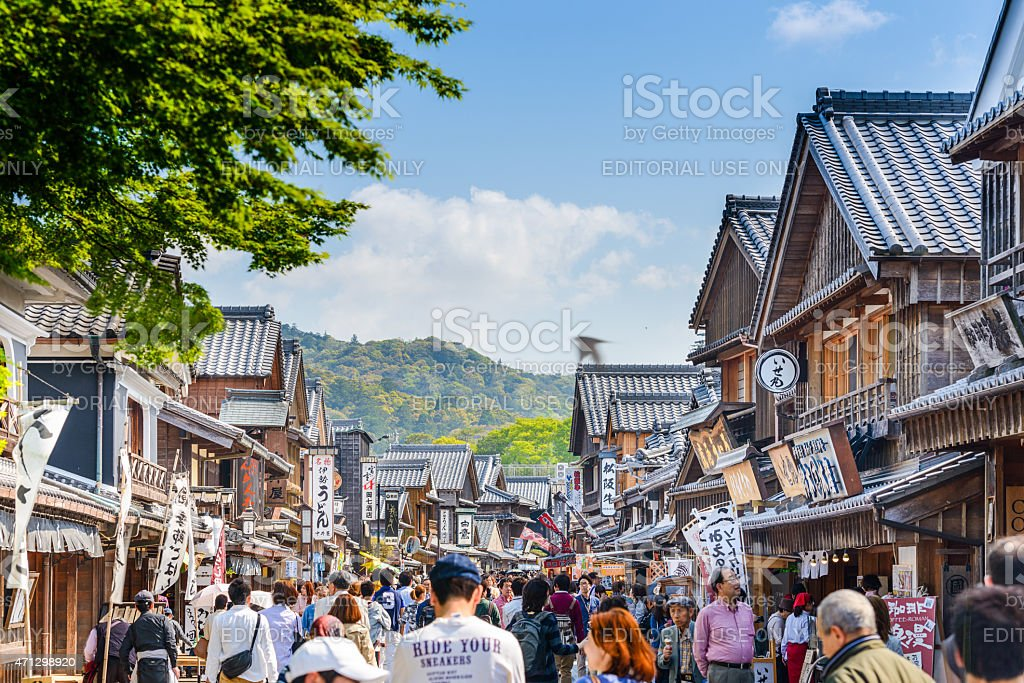 Ise Japan Traditional Street stock photo