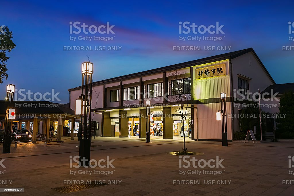 Iseshi Station in Mie, Japan stock photo