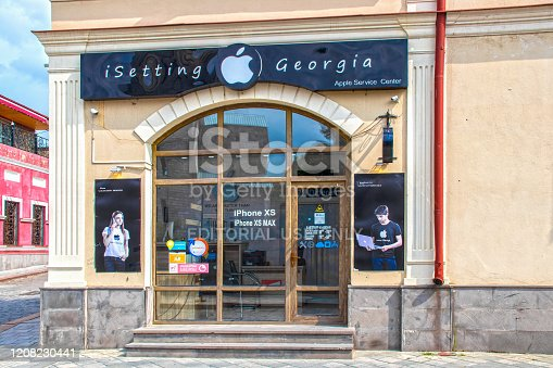 2019_07_20 Gori Georgia ISetting Store that sells and works on Apple products on street corner in the town of Gori Georgia