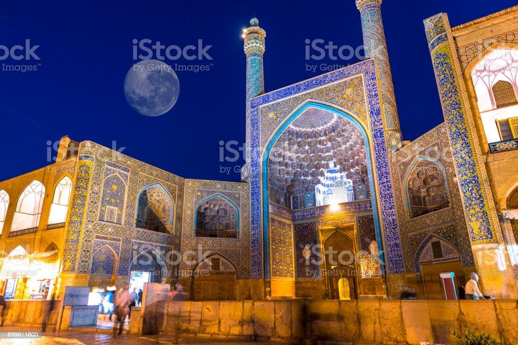 Isfahan Iran stock photo