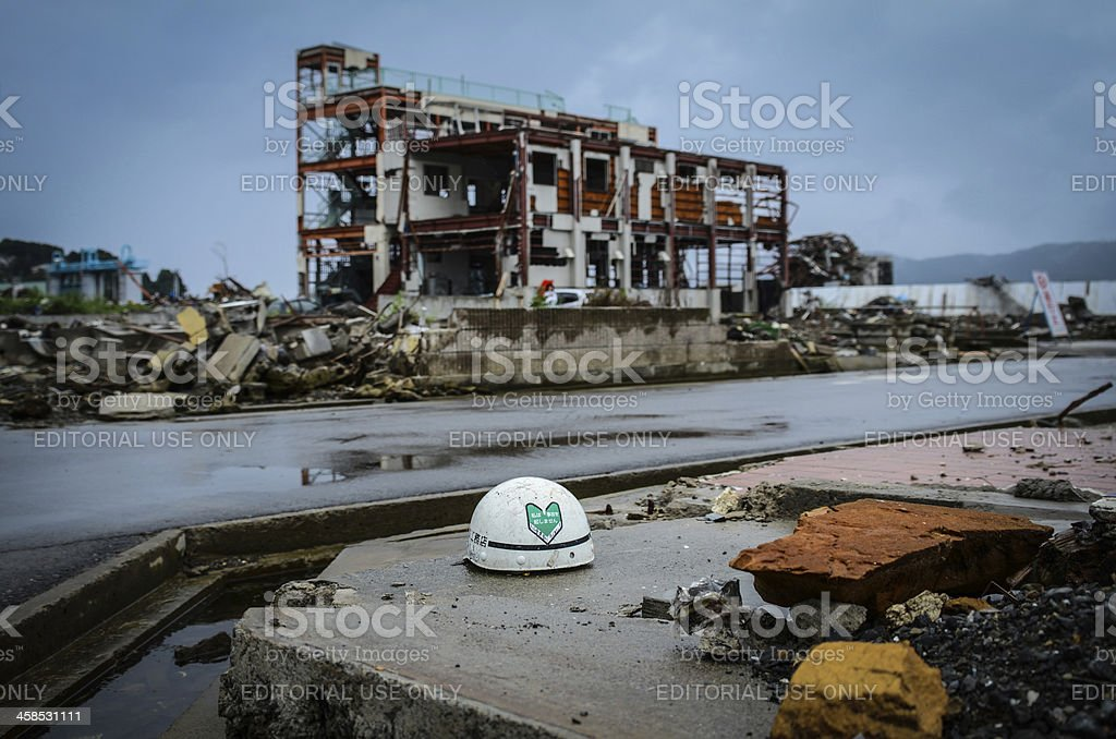 Ishinomaki City 6 month after Tidal Wave stock photo