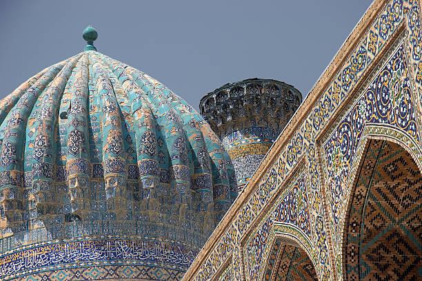 이람 건축양상 우즈베키스탄에 스톡 사진