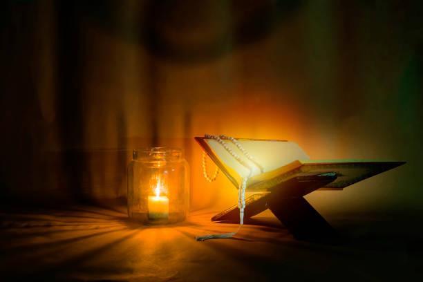 Libro sagrado del Islam de los musulmanes. - foto de stock