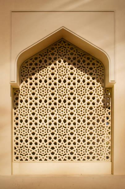 islamischen bogen traditionelle architektur detail - arabeske stock-fotos und bilder