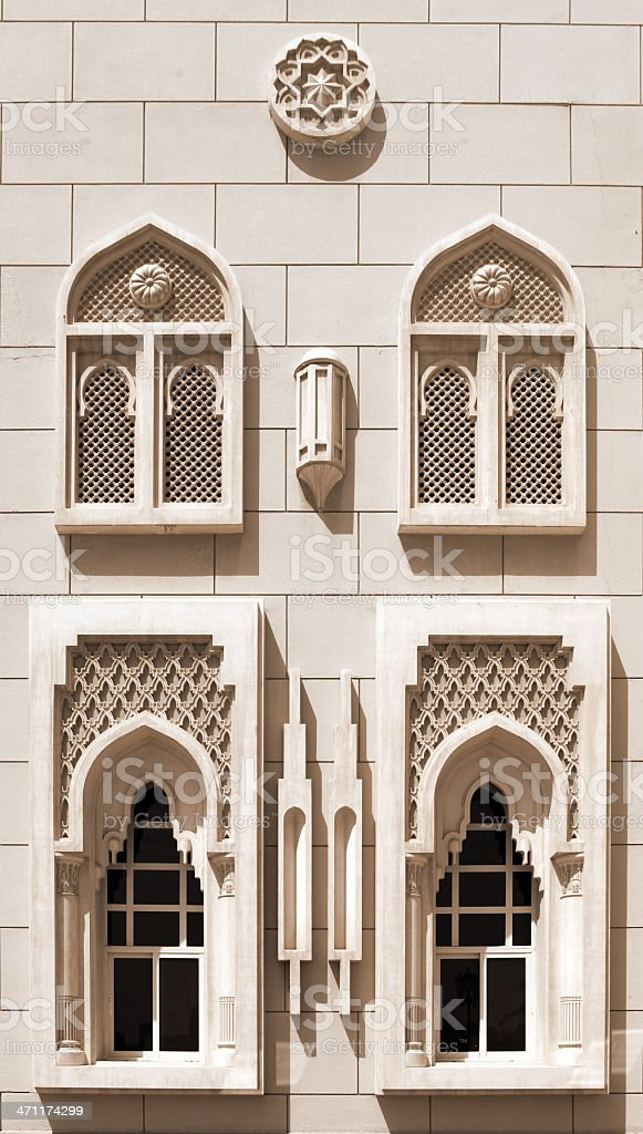 islamic architecture elements stock photo more pictures of antique