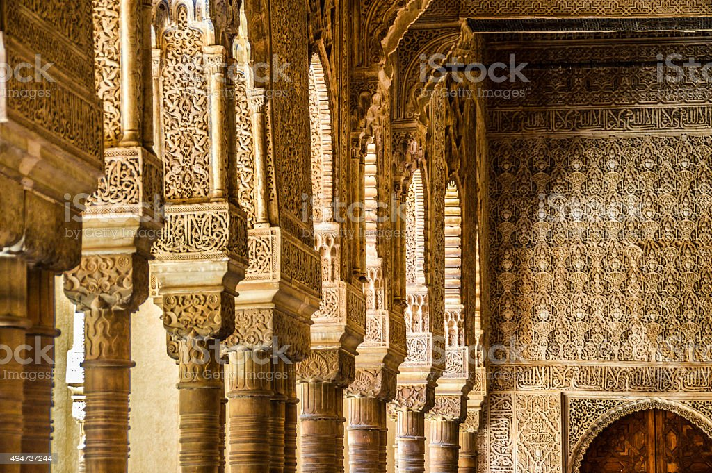 Islamic architecture in Granada, Spain stock photo
