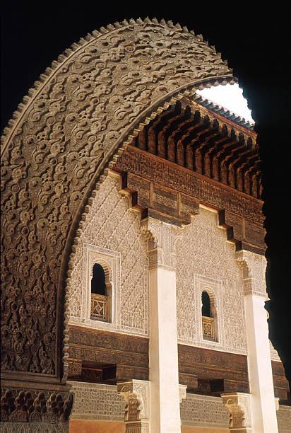 Islamic Architecture stock photo