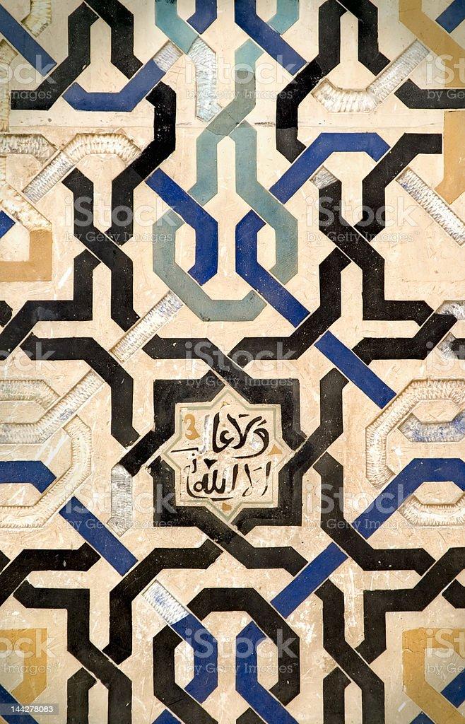 Islamic art, Alhambra, Granada stock photo