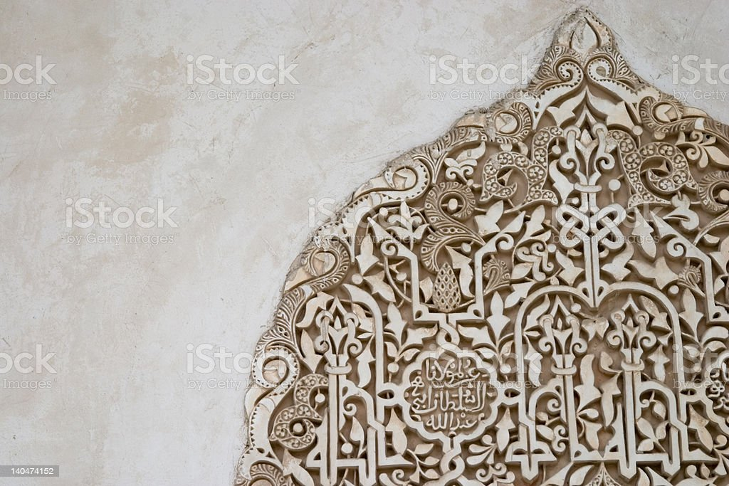 Islamic Art - Alhambra, Granada, Spain stock photo