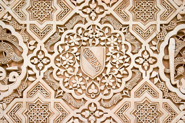 Islamic Art, Alhambra, Granada, Spain Detail of Islamic (Moorish) plasterwork and tilework at the Alhambra, Granada, Spain. Great background. palacios nazaries stock pictures, royalty-free photos & images