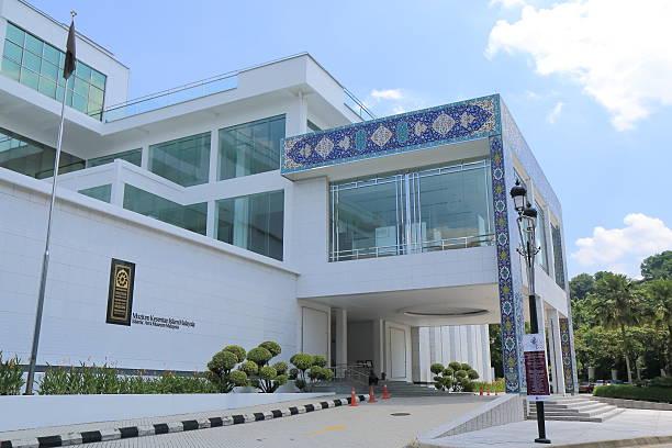 Islamic Arts Museum Malaysia stock photo