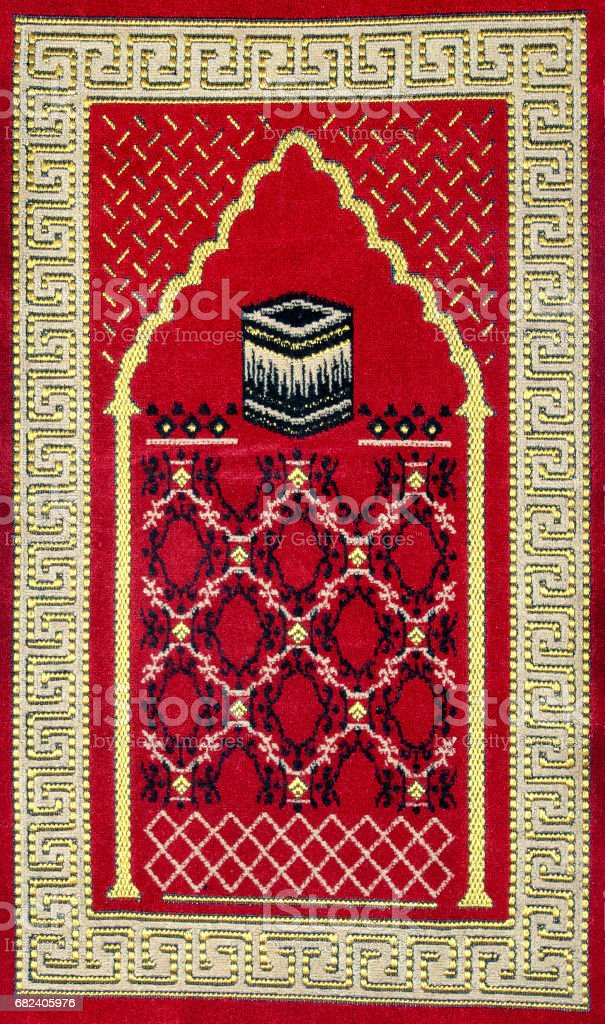 Islamic Carpet Rug Arabian Cairo Egypt Royalty Free Stock