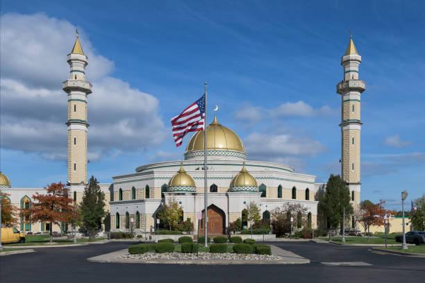 Islamic Center of America mosque in Dearborn, Michigan stock photo
