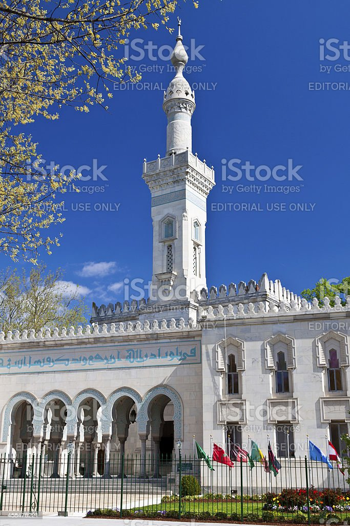 Islamic Center, Washington DC royalty-free stock photo