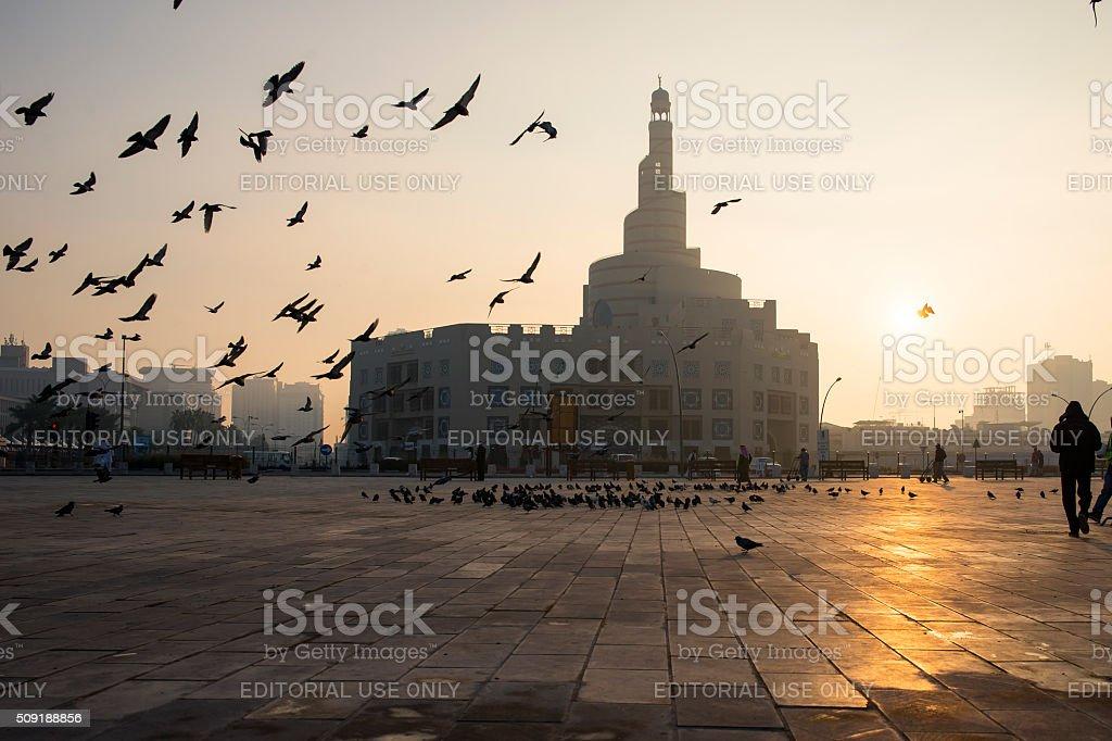 FANAR -  Islamic Cultural Center in Doha stock photo