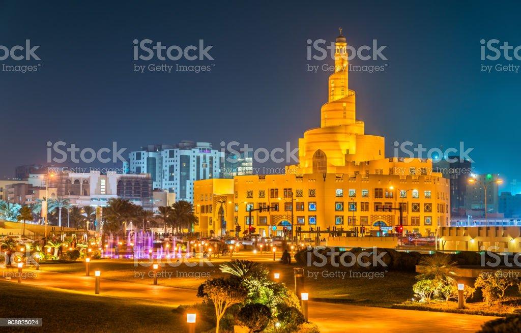 Islamic Cultural Center in Doha, Qatar stock photo
