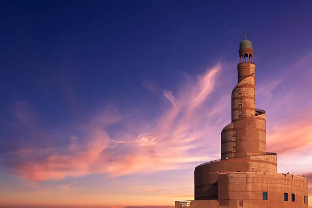 centre culturel islamique de doha - qatar photos et images de collection