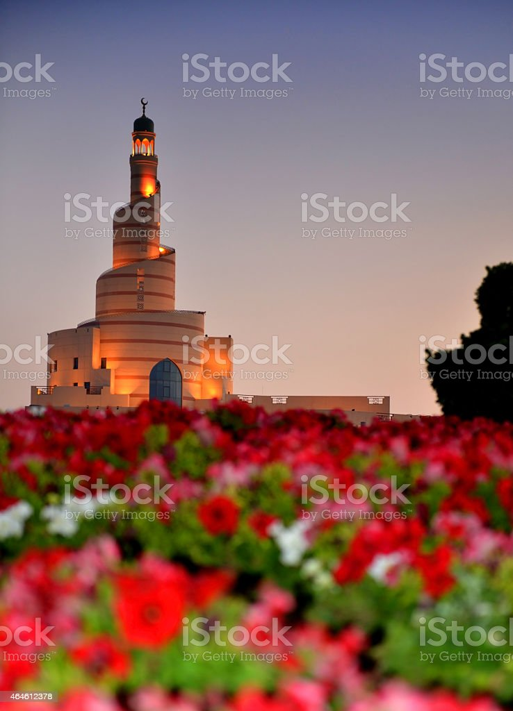Islamic Culture Center stock photo